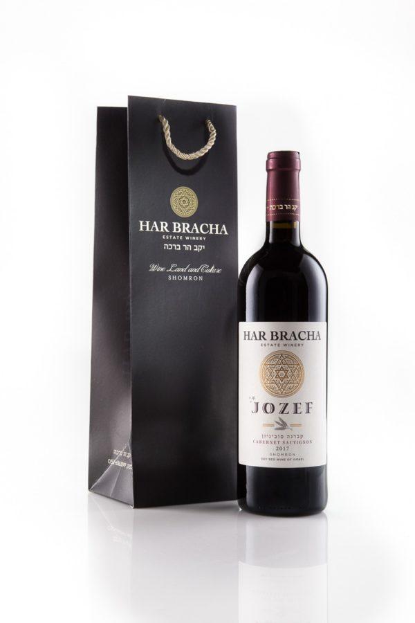 Har Bracha Wine