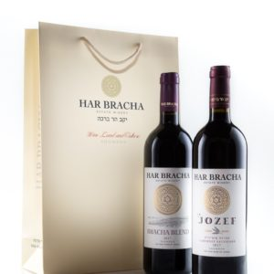 Har Bracha Red Wine 2017