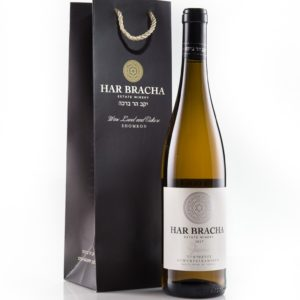 Har Bracha White Wine 2017