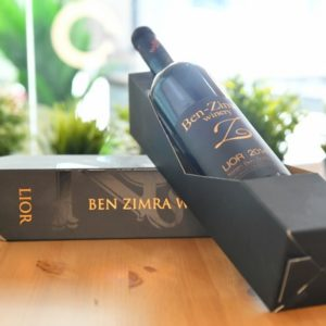 Har Bracha Red Wine 2017 Deluxe