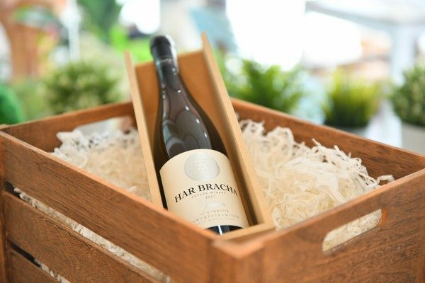 Har Bracha White Wine 2017